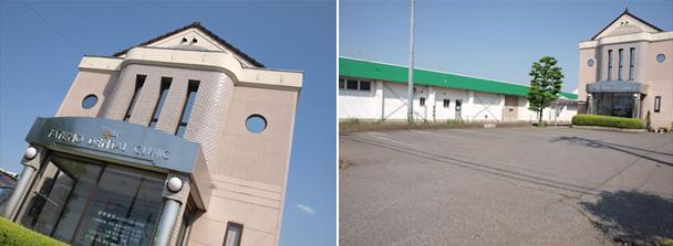 医院&駐車場