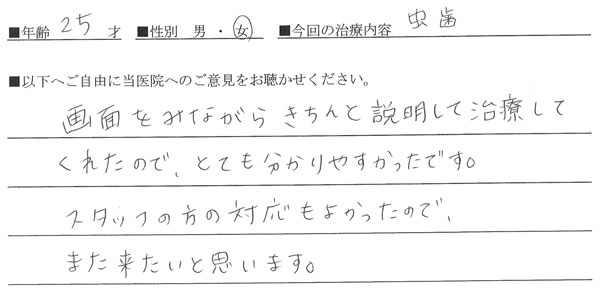 tateno_voice10.jpg