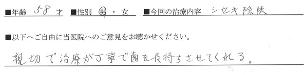 tateno_voice12.jpg
