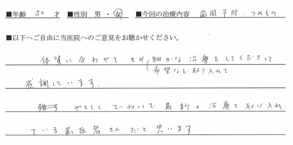 tateno_voice15.jpg