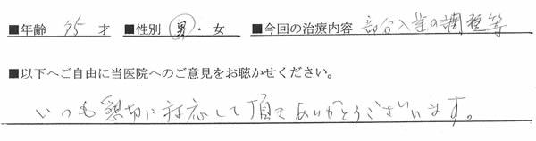tateno_voice19.jpg