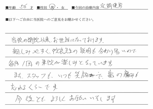 tateno_voice22.jpg