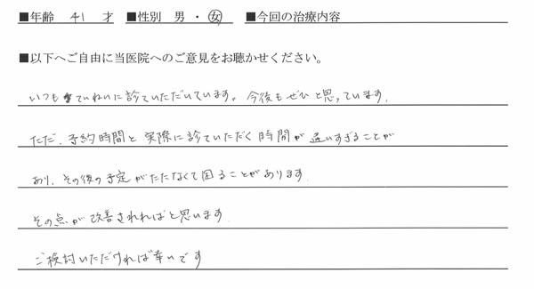 tateno_voice23.jpg
