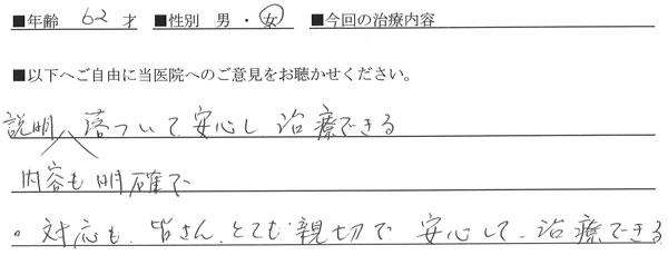 tateno_voice4.jpg